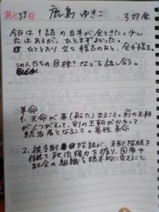 鹿島ゆきこ